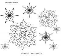 Раскраска снежинки зимние раскраски Скачать сложные раскраски