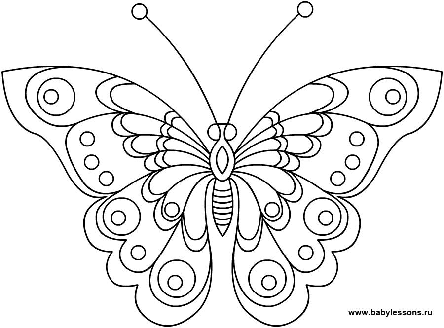 Бабочка Раскраски антистресс а4