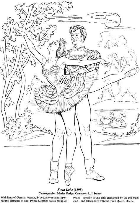 Балерина и балет Раскраски для взрослых скачать