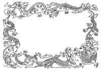 Рамка из драконов Картинки антистресс раскраски