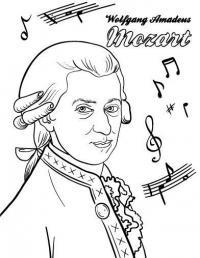 Моцарт Раскраски антистресс а4