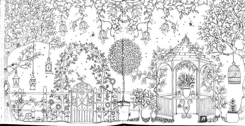 Сад с беседкой Раскраски для взрослых антистресс