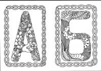 Буквы с узорами Скачать сложные раскраски