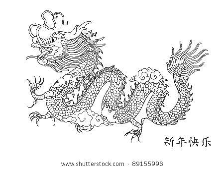 Китайский дракон Раскраски для взрослых скачать