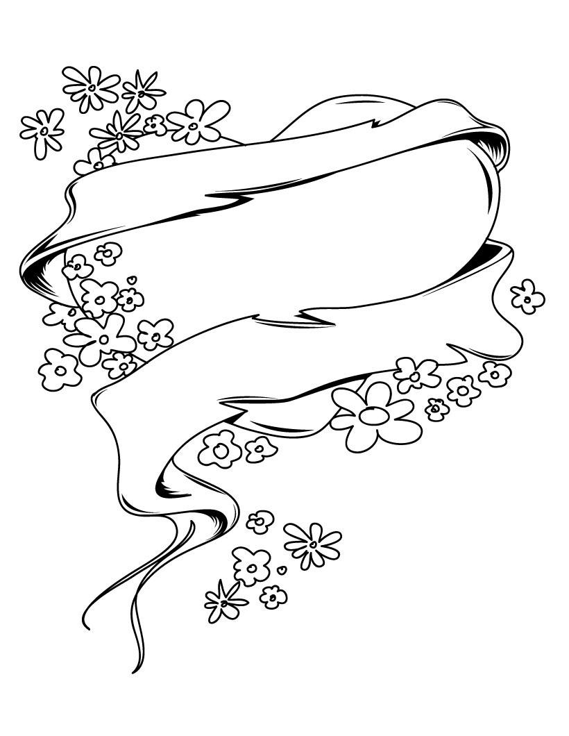 Сердце  в цветах и с лентой Раскраски антистресс бесплатно